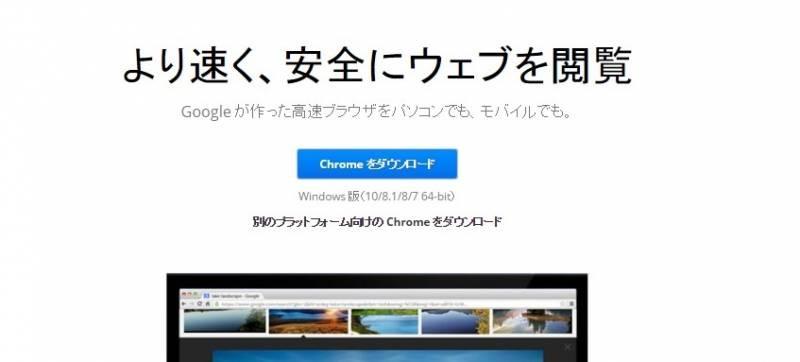 chrome-download0