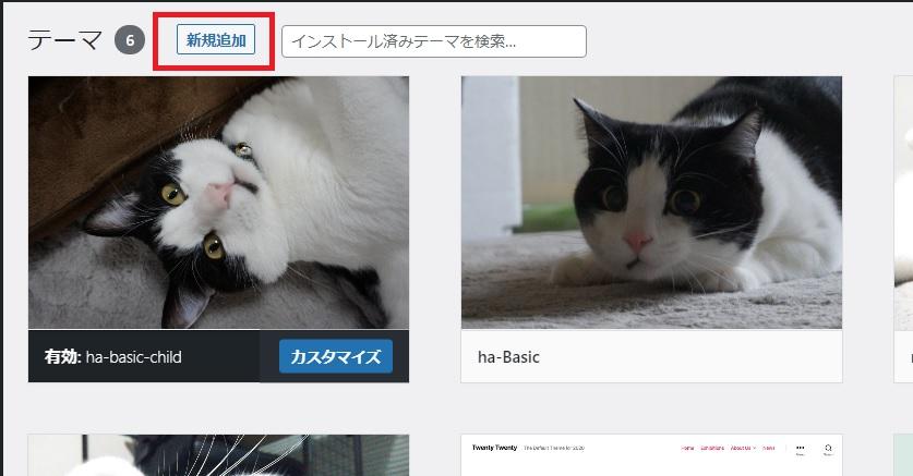 【ha-Basic】テーマの配布ページの画像|KB -Download Content Storage -