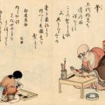 翻訳のアイキャッチ