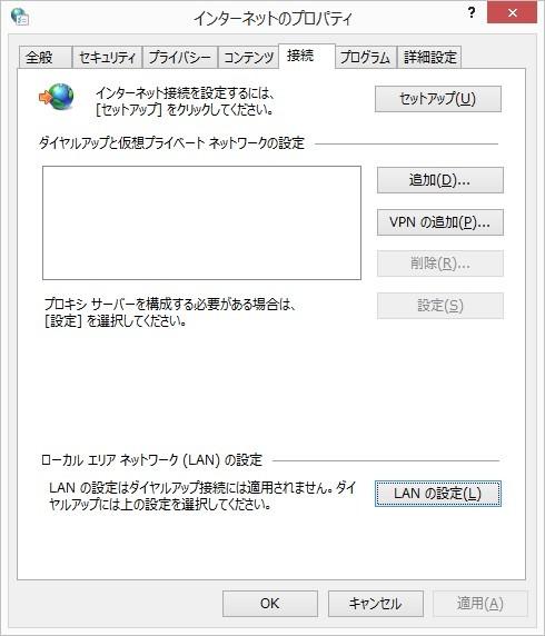 Windowsパソコンで無線LANでのインターネット接続が時折切れる(ダウンする)場合の確認と対処方法の画像 Knowledge Base