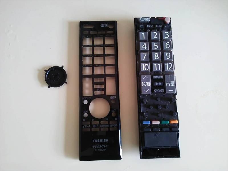テレビのリモコンに飲み物をこぼして使えなくなったら・・・復活方法2つ紹介します【東芝 レグザ CT-90320A編】