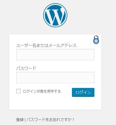 WordPressの管理者ログインで画像による認証を追加するセキュリティプラグイン「WP Admin Graphic Password (by SiteGuarding.com)」