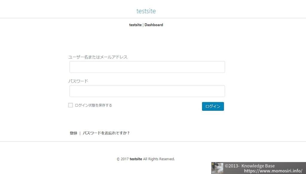 余分な装飾のない真っ白なログイン/新規登録/パスワードリセット画面を表示するプラグイン「WP White Label Login」の画像 Knowledge Base