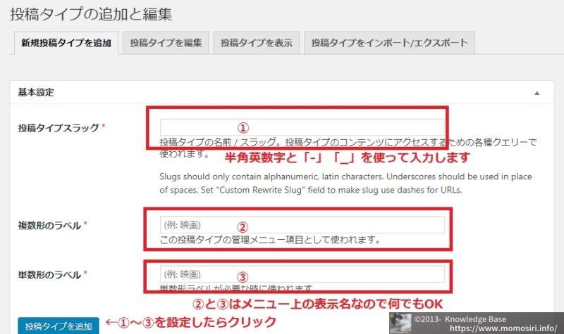 【WordPress】専用のプラグインを使わずに自動で最新の情報を表示できる「サイト管理者からのお知らせ(ニュースコンテンツ)」を作る方法