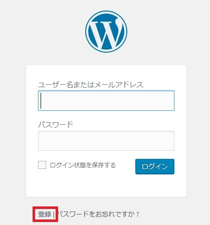WordPressでバックエンドのユーザー登録画面を非表示にするプラグイン「Disable Default Registration Page」