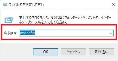 リカバリーディスクすら読み込んでくれないパソコンを復活させた唯一の方法
