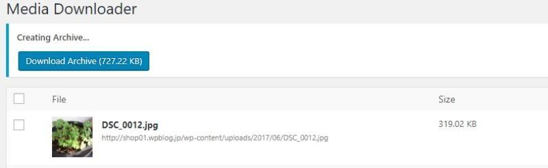 WordPressでメディアにアップロードした画像やファイルを簡単にダウンロードできるプラグイン「WordPress Media Select Bulk Downloader」