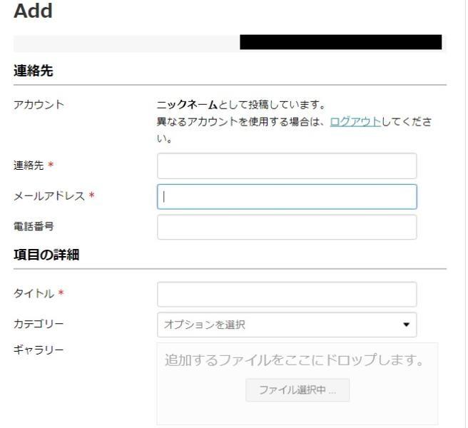 WordPressで登録ユーザーがフロントエンドから広告の投稿(有料/無料)をできるようにするプラグイン「WPAdverts – Classifieds Plugin」