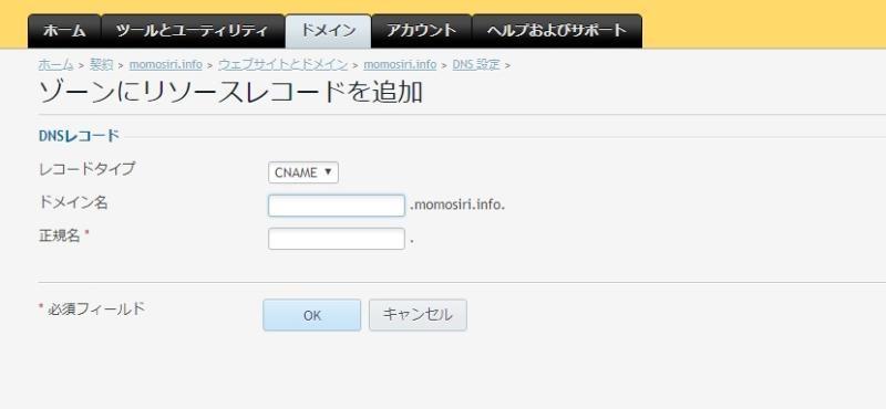 WordPressとSendGridの連携方法 ~メール内に挿入したリンクがsendmailドメインのURLになるのを独自ドメインに変更する方法~の画像|Knowledge Base