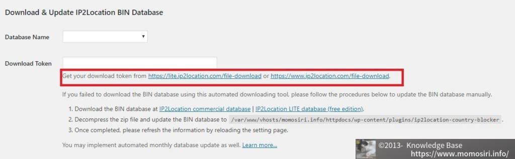特定の国からのアクセスをブロックするプラグイン「IP2Location Country Blocker」の画像|Knowledge Base