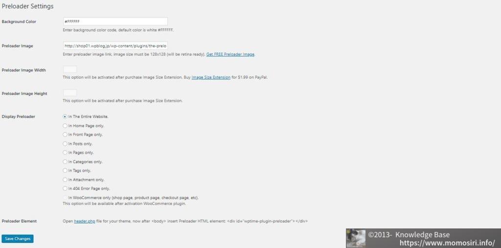 ページの読み込みが終わるまで「読み込み中」アニメーションを表示するプラグイン「Preloader」の画像|Knowledge Base