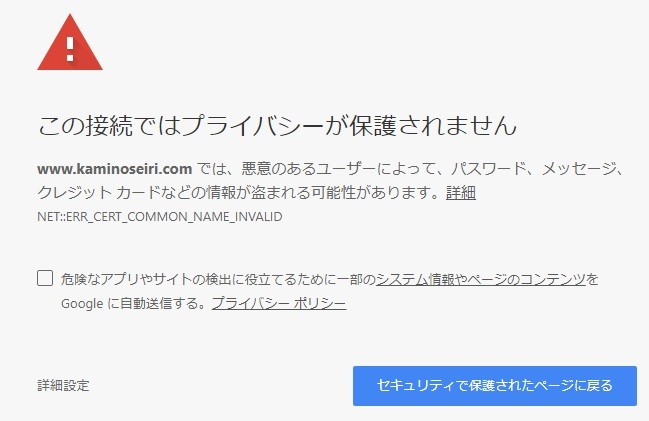 【備忘録】サイトをSSL対応(http:→https:)へ変更する方法《Xserver編》の画像|Knowledge Base