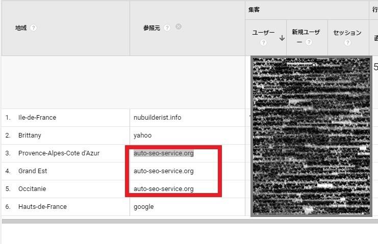 【備忘録】存在しないページへアクセスしてくるGoogle Analyticsのリファラスパム対策方法