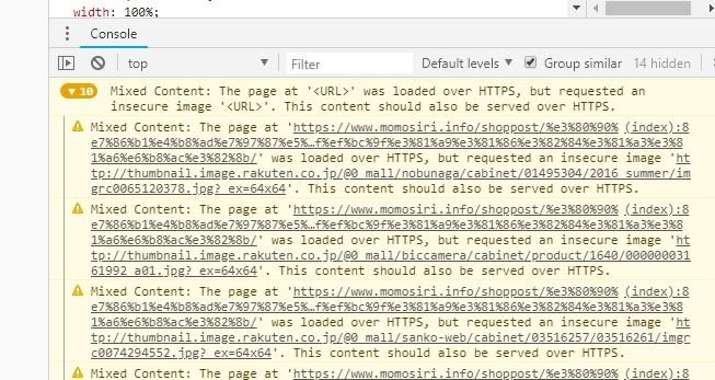 【WordPress】SSL化後どうしてもアドレスバーが鍵マーク(安全な接続)にならないときの魔法のコード!?