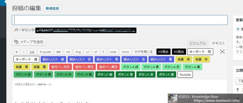 テキストエディタで編集が便利になる【ha-Basic】テーマのクイックタグについての画像|Knowledge Base