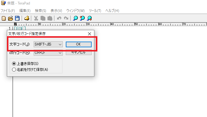 WordPressのテーマファイルをアップロードしてもファイルの内容が空になる現象の原因と対処