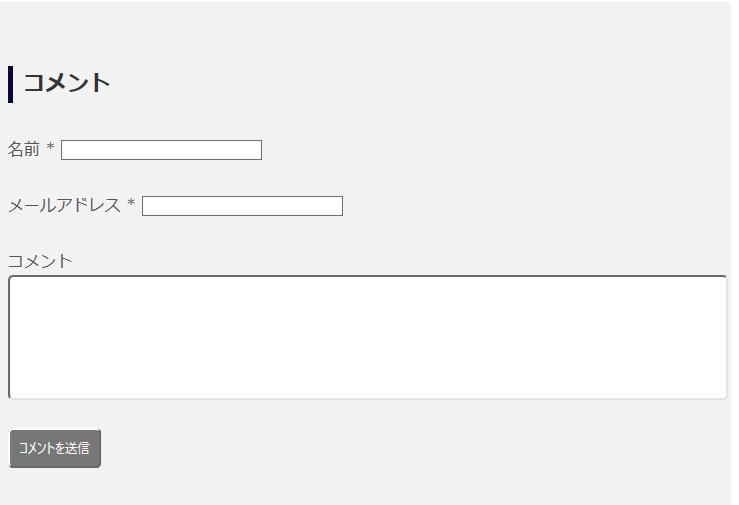 【WordPress】カスタム投稿タイプごとにコメント欄を切り替える変える方法の画像| Knowledge Base