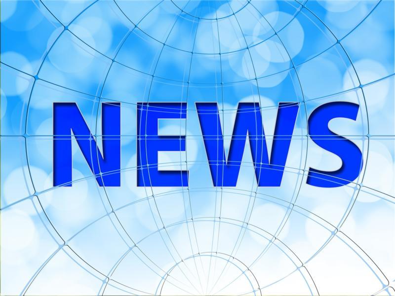 Knowledge Base ニュース