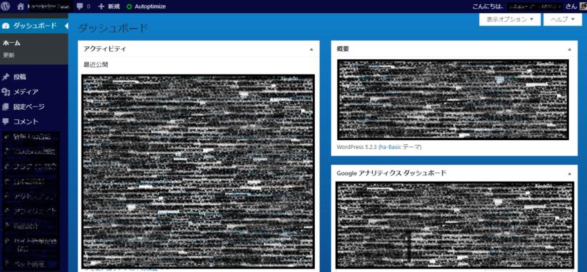 【WordPress】プラグインなしで管理画面の色を変更するカスタマイズ方法
