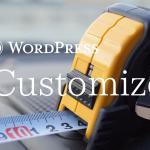 【WordPress】記事本文下へ作者情報を表示するカスタマイズ(やってみたら結構簡単でした)