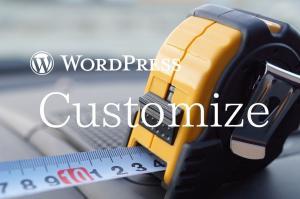 WordPressのサイトで独自のfavicon(favolite icon)を設定する方法