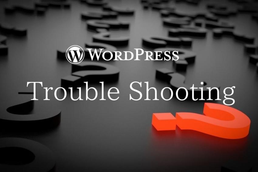 WordPress トラブルシューティング