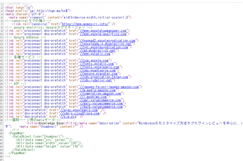 【WordPress】プラグインなしで出力されるHTMLを圧縮する方法の画像|Knowledge Base