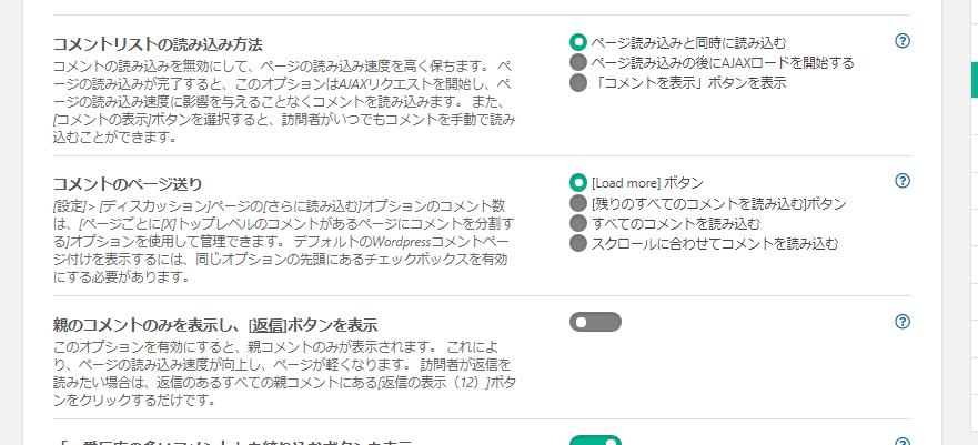 【Comments – wpDiscuz】プラグインを日本語で使用するための翻訳ファイルダウンロードページの画像|Knowledge Base