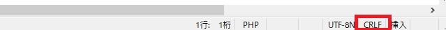 FTPでファイルをアップ/ダウンロードするとファイルのデータに改行が入ってしまうときの原因と対処 -Filezilla編-の画像|Knowledge Base