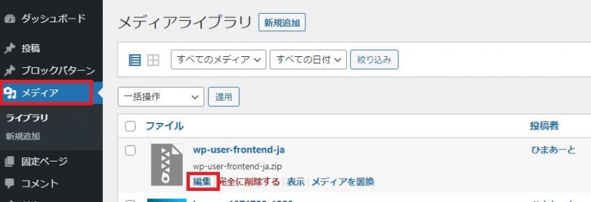 翻訳ファイルを更新で上書きされない場所へ保存し、優先読み込みさせるプラグイン「HA Force Translate Files」【β版】の画像|Knowledge Base
