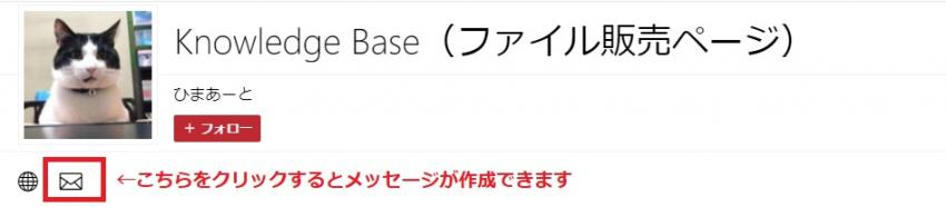 【YOP Poll】プラグインを日本語で使用するための翻訳ファイルダウンロードページの画像|Knowledge Base