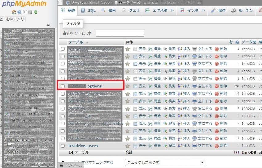 テーマのアップロード更新に失敗し、その後何度やっても反映されないときの確認事項と対処例(備忘録)の画像|Knowledge Base