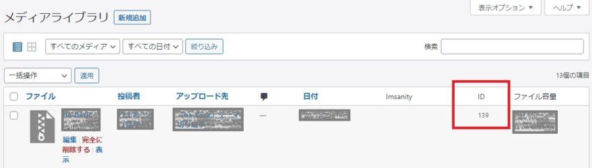 メディアへアップロードしたファイル(画像や圧縮ファイルなど)へ直接アクセスされないようにする方法 Knowledge Base